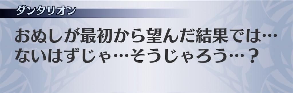 f:id:seisyuu:20200812203151j:plain