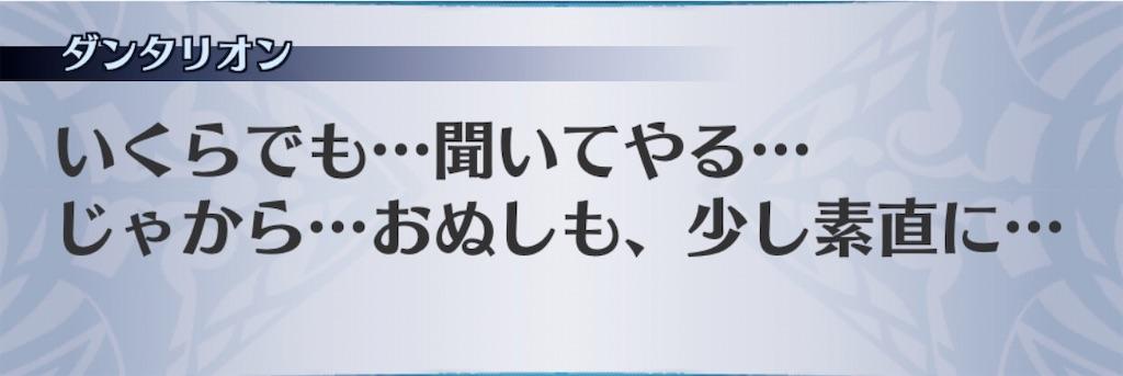 f:id:seisyuu:20200812203339j:plain