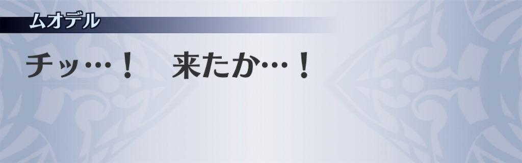 f:id:seisyuu:20200812203510j:plain