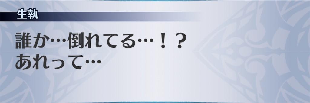 f:id:seisyuu:20200812203518j:plain
