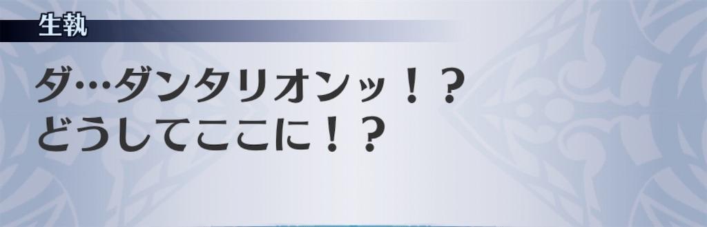 f:id:seisyuu:20200812203527j:plain
