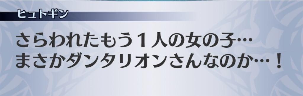 f:id:seisyuu:20200812203657j:plain