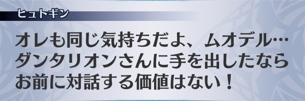 f:id:seisyuu:20200812203721j:plain