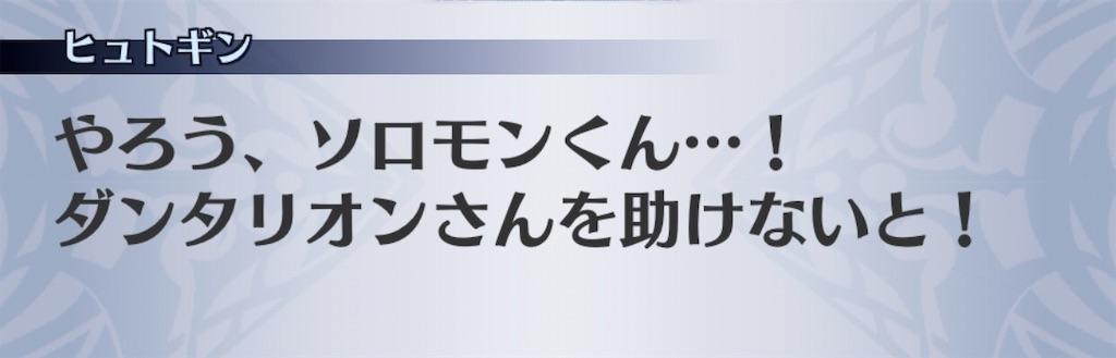 f:id:seisyuu:20200812203724j:plain