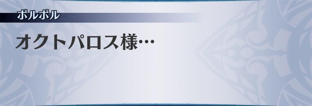 f:id:seisyuu:20200813072025j:plain