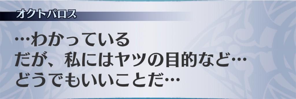 f:id:seisyuu:20200813072227j:plain