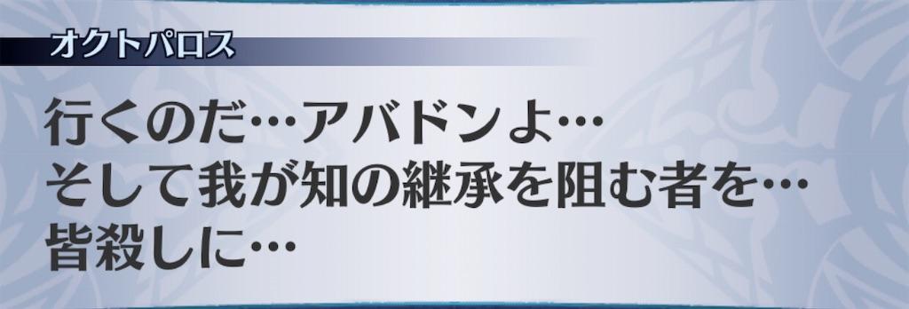 f:id:seisyuu:20200813072508j:plain