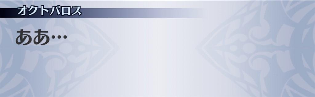 f:id:seisyuu:20200813072518j:plain