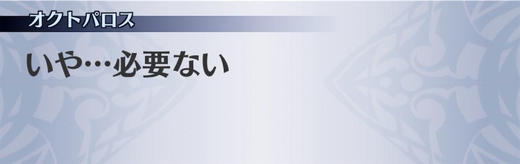 f:id:seisyuu:20200813072709j:plain