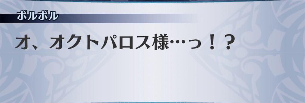 f:id:seisyuu:20200813072730j:plain