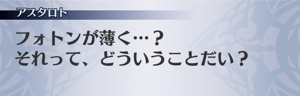 f:id:seisyuu:20200813073055j:plain
