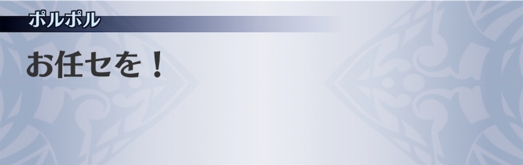 f:id:seisyuu:20200813073408j:plain