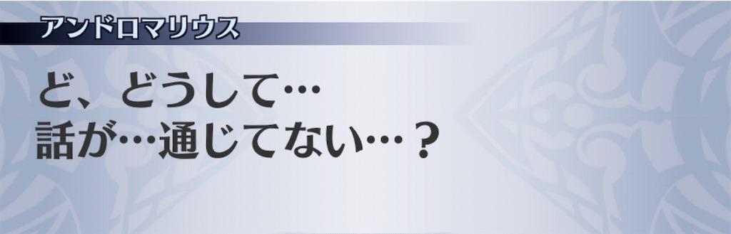 f:id:seisyuu:20200813073439j:plain