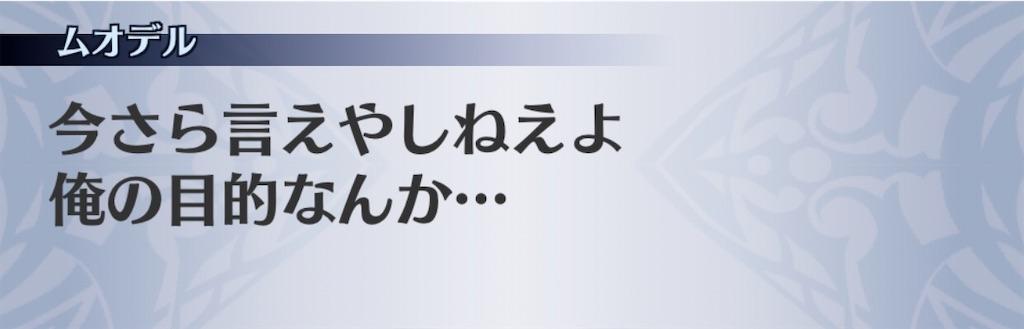 f:id:seisyuu:20200813075403j:plain