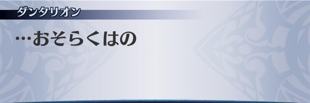 f:id:seisyuu:20200813104401j:plain