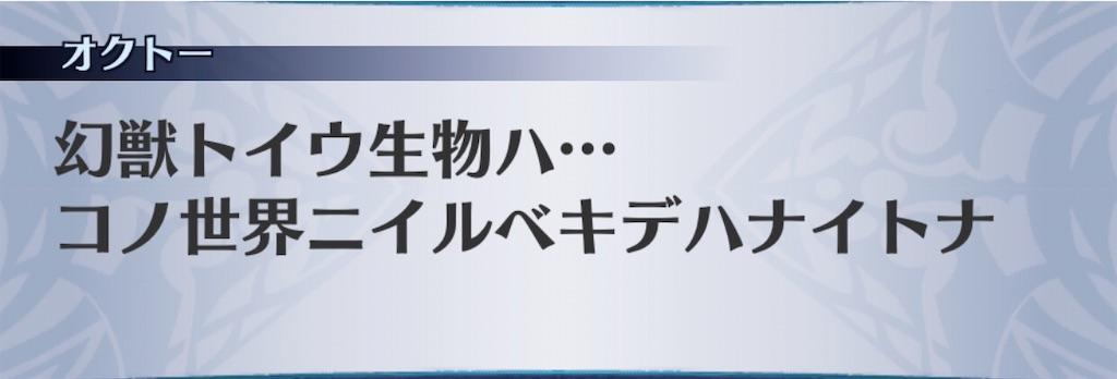 f:id:seisyuu:20200813113621j:plain