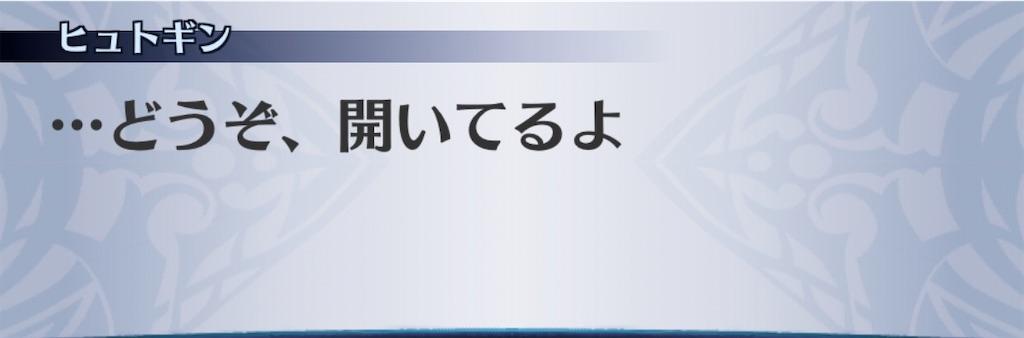 f:id:seisyuu:20200813114412j:plain
