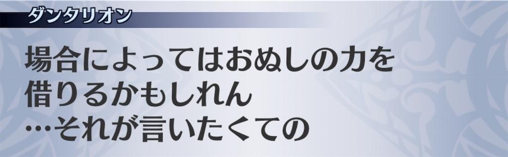 f:id:seisyuu:20200813115039j:plain