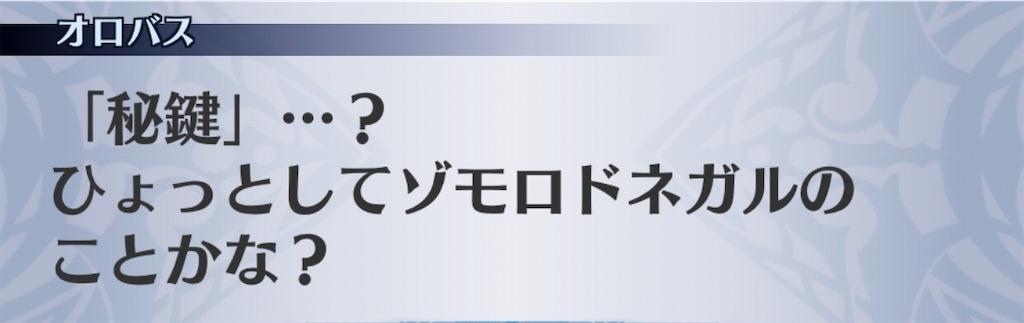f:id:seisyuu:20200813115321j:plain