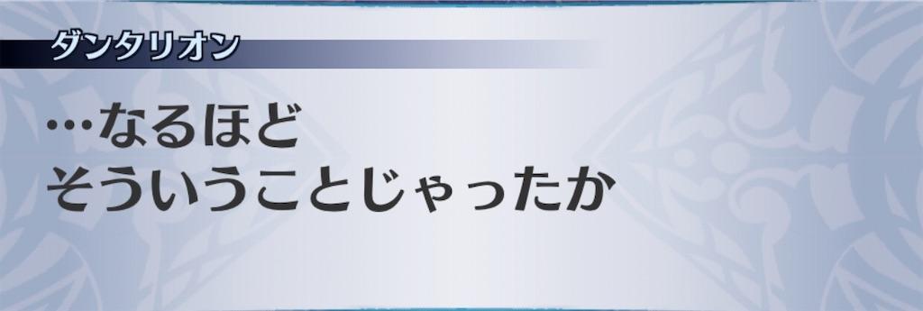 f:id:seisyuu:20200813115845j:plain