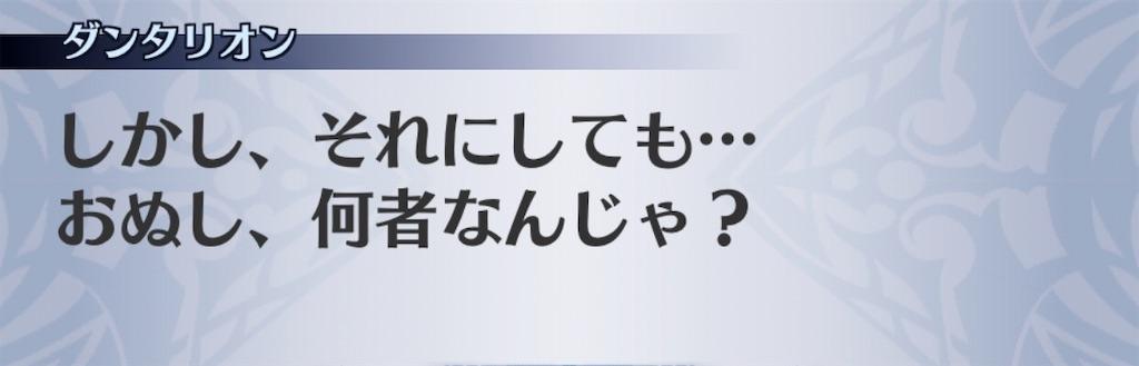 f:id:seisyuu:20200813120451j:plain