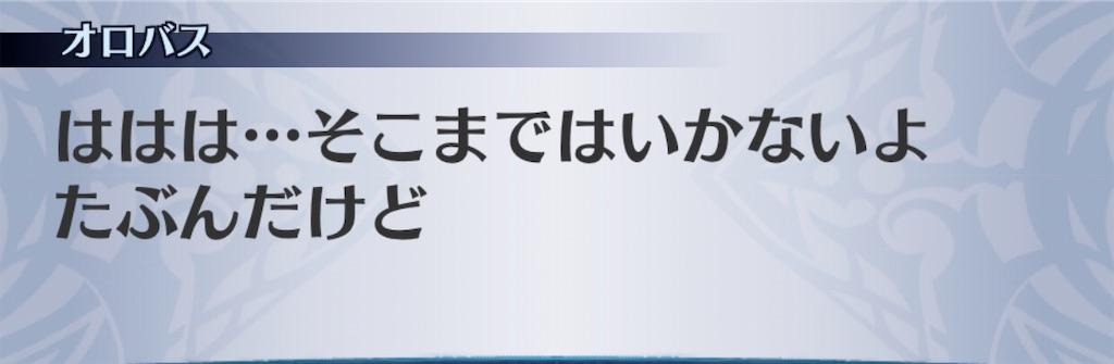f:id:seisyuu:20200813120459j:plain