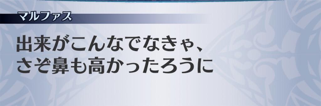 f:id:seisyuu:20200815192307j:plain