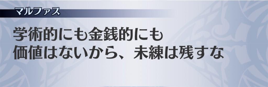 f:id:seisyuu:20200815192326j:plain
