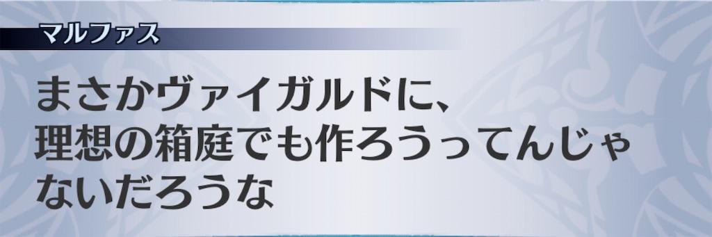f:id:seisyuu:20200815193026j:plain