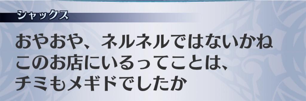 f:id:seisyuu:20200816175359j:plain