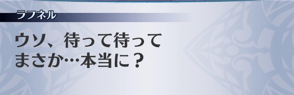 f:id:seisyuu:20200816175835j:plain