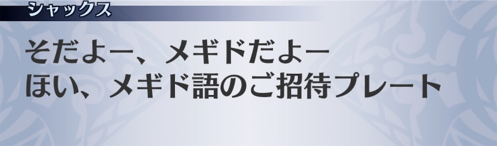 f:id:seisyuu:20200816175841j:plain