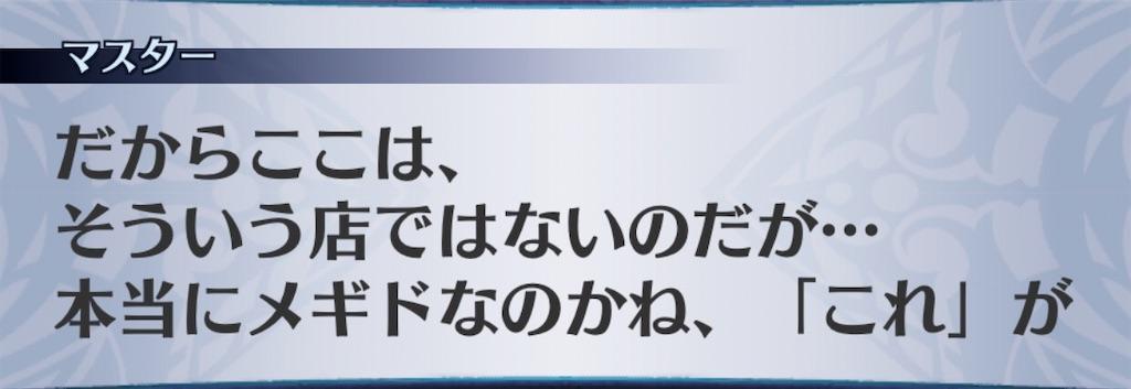 f:id:seisyuu:20200816180416j:plain