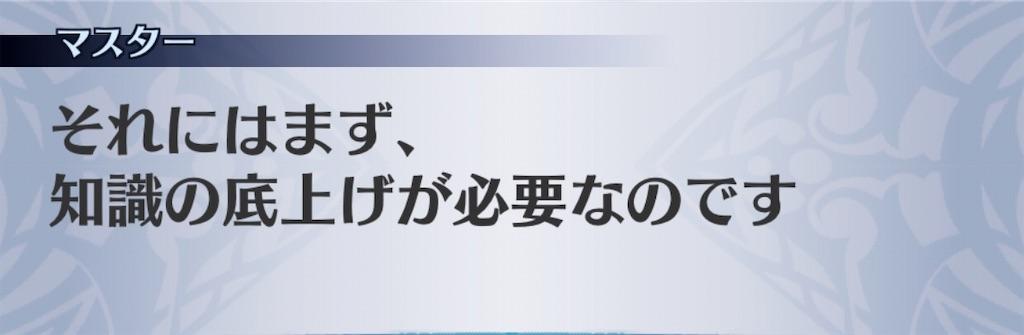 f:id:seisyuu:20200816195827j:plain