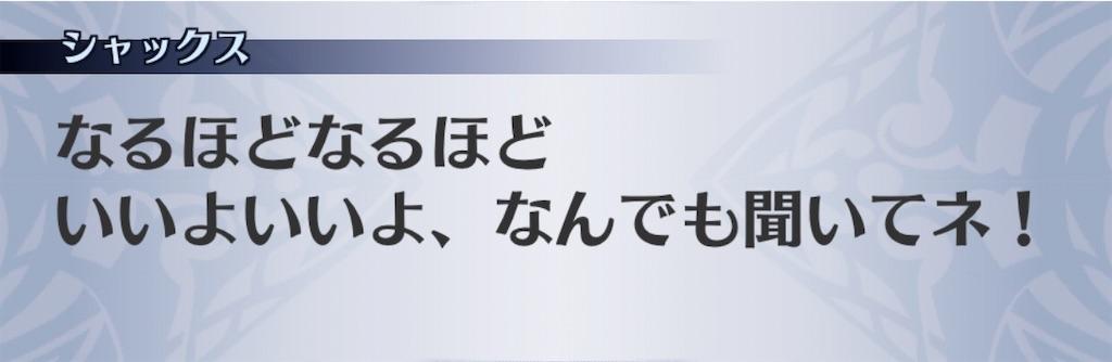 f:id:seisyuu:20200816195836j:plain