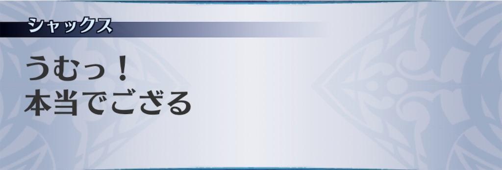 f:id:seisyuu:20200816195933j:plain
