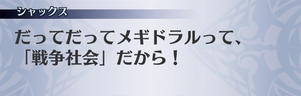 f:id:seisyuu:20200816200127j:plain