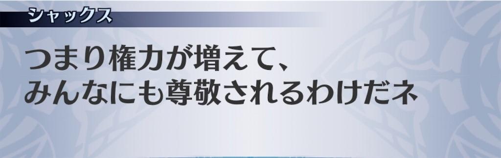 f:id:seisyuu:20200816200241j:plain