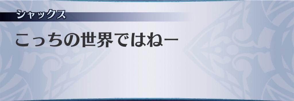 f:id:seisyuu:20200816200403j:plain