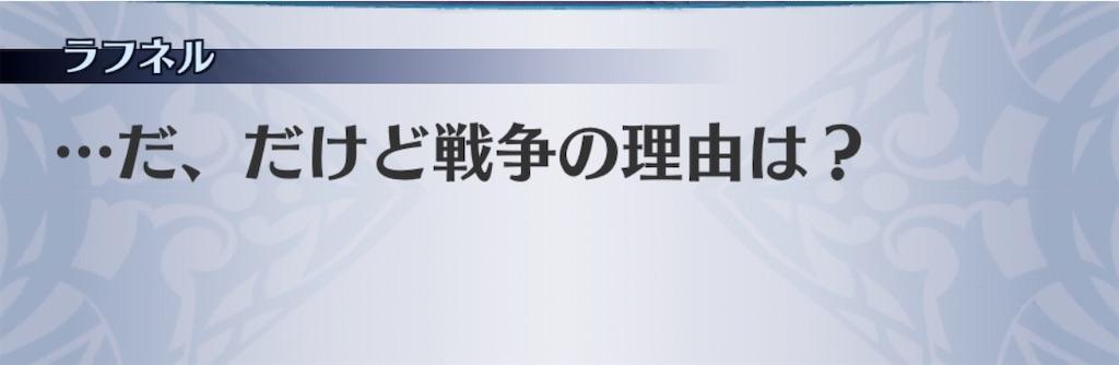f:id:seisyuu:20200816200531j:plain