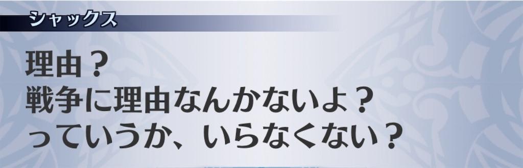 f:id:seisyuu:20200816200535j:plain