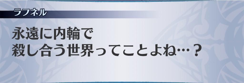 f:id:seisyuu:20200817194457j:plain
