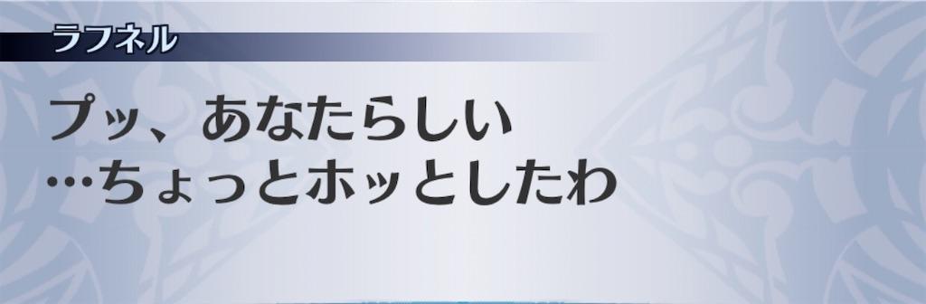 f:id:seisyuu:20200817201002j:plain