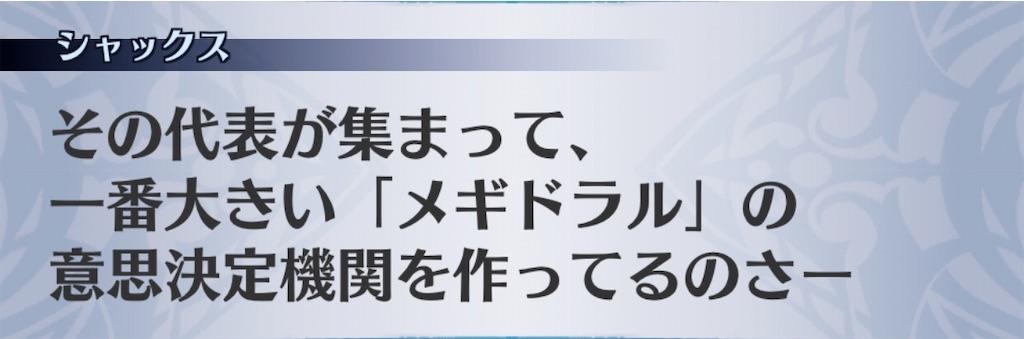 f:id:seisyuu:20200817201212j:plain
