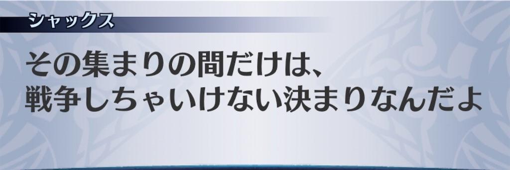 f:id:seisyuu:20200817201220j:plain