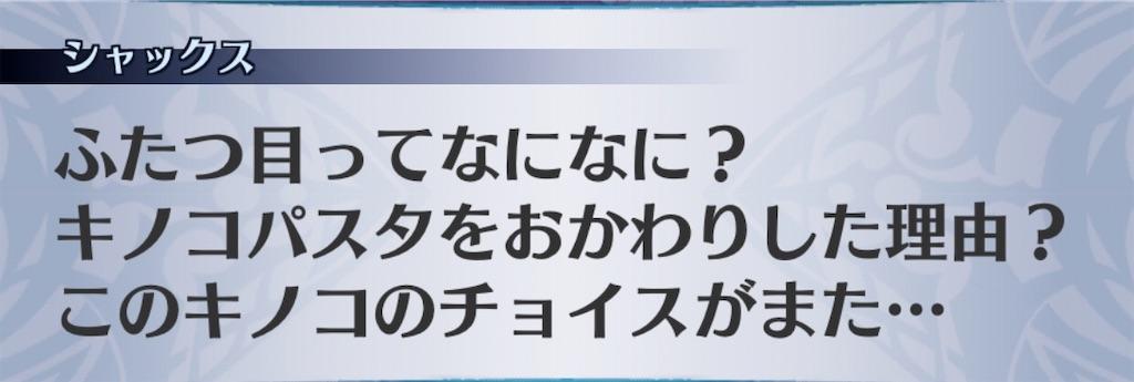 f:id:seisyuu:20200817223855j:plain