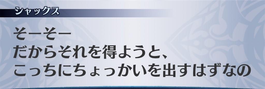 f:id:seisyuu:20200817224322j:plain