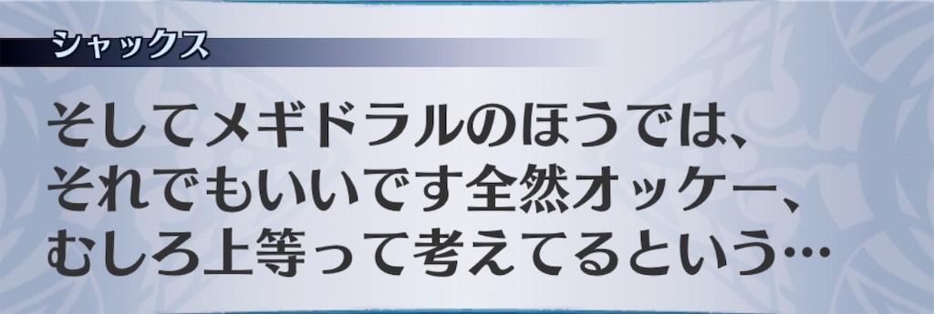 f:id:seisyuu:20200817224558j:plain