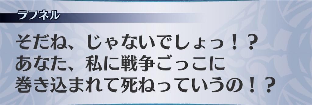 f:id:seisyuu:20200817225024j:plain