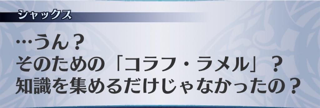 f:id:seisyuu:20200817225802j:plain